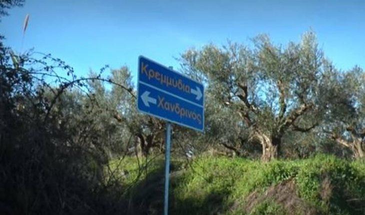 Κρεμμύδια Μεσσηνίας: Το ελληνικό χωριό που έχει μπει στο βιβλίο Γκίνες