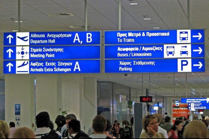 Νέες αεροπορικές οδηγίες: Δείτε τι θα ισχύσει έως τις 30 Νοεμβρίου