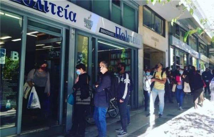 Αθηναίοι: Στην ουρά για να αγοράσουν βιβλία για διάβασμα στο lockdown