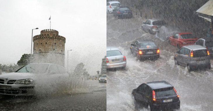 Θεσσαλονίκη κακοκαιρία: Προειδοποίηση για έντονα καιρικά φαινόμενα