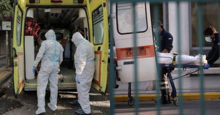 Πόσα κρούσματα σήμερα 30/11: Ο ΕΟΔΥ ανακοίνωσε 1.044 κρούσματα
