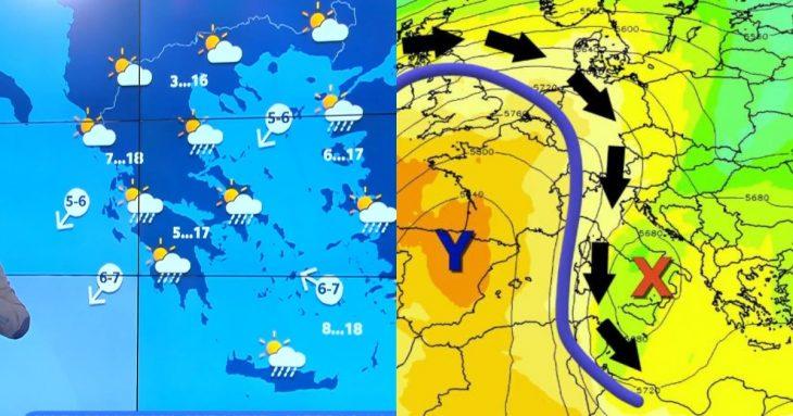 Έντονα καιρικά φαινόμενα: Πτώση της θερμοκρασίας με χιόνια και βροχές
