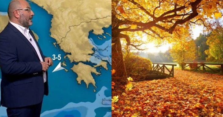 Πρόγνωση καιρού Φθινοπώρου: Βροχοπτώσεις και ψυχρό ρεύμα