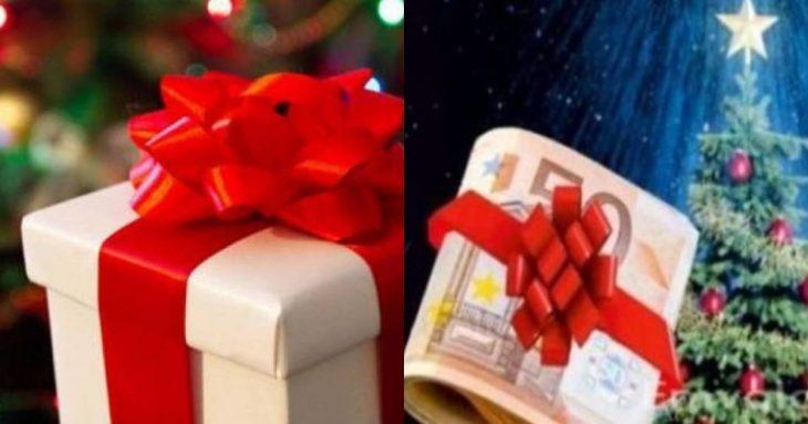 Δώρο Χριστουγέννων 2020: Απευθείας στους λογαριασμούς θα καταβληθεί