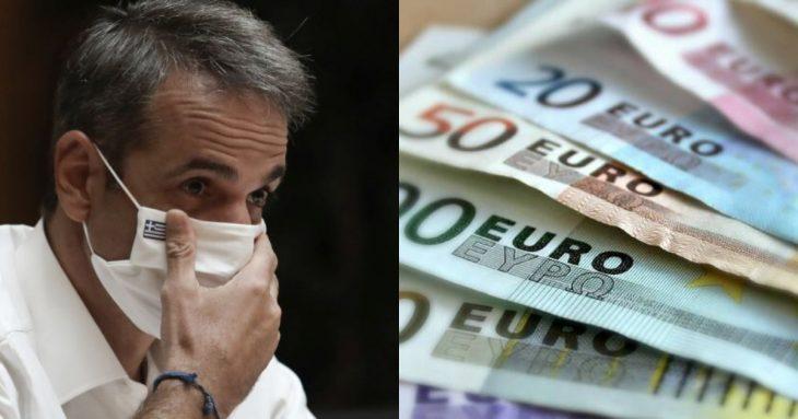 Επίδομα 800 ευρώ: Όλα τα μέτρα για εργαζόμενους και ανέργους