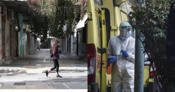 Κρούσματα 20/11: 2.581 νέα κρούσματα και διπλό τραγικό ρεκόρ θανάτων