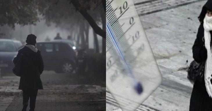 Καιρός παγετός: Θερμοκρασία κάτω από το μηδέν στα ορεινά της χώρας