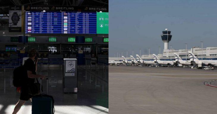 Αεροδρόμια απεργία: Καμία πτήση στις 26 Νοεμβρίου