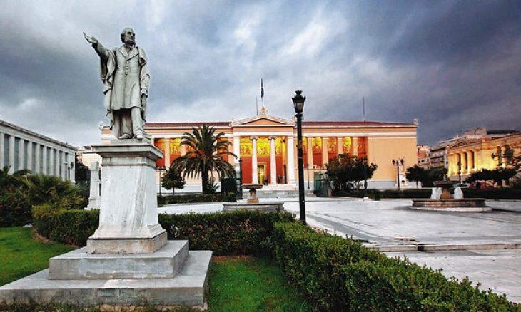 Έλληνες καθηγητές: Διακρίθηκαν 11 για την επιρροή τους παγκοσμίως