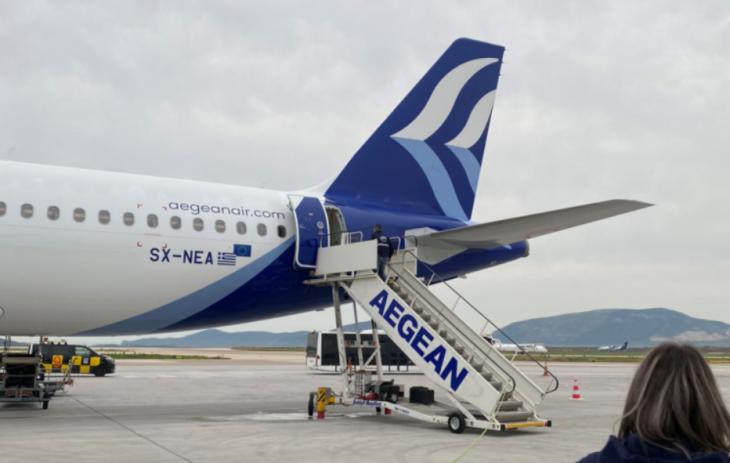Ανακοίνωση Aegean: Αναστέλλονται όλες οι πτήσεις έως τις 17/11/2020