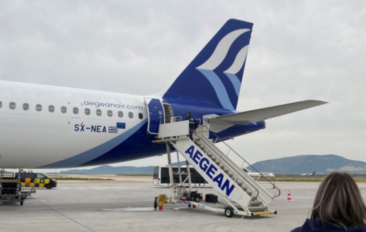 Aegean Airlines: Δείτε αναλυτικά τις επιλογές για τα εισιτήριά σας