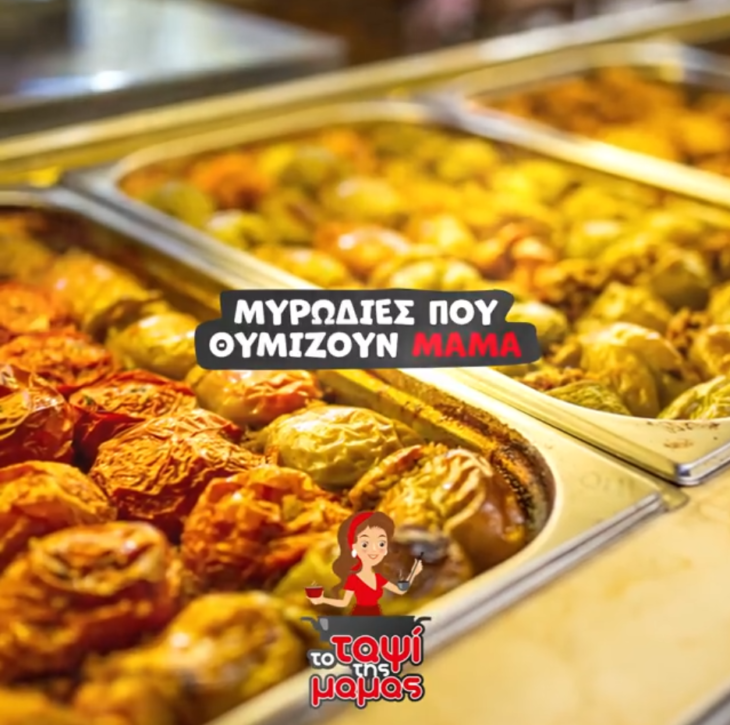 Θεσσαλονίκη μαγειρείο: 5.000 δωρεάν γεύματα αύριο στην πόλη