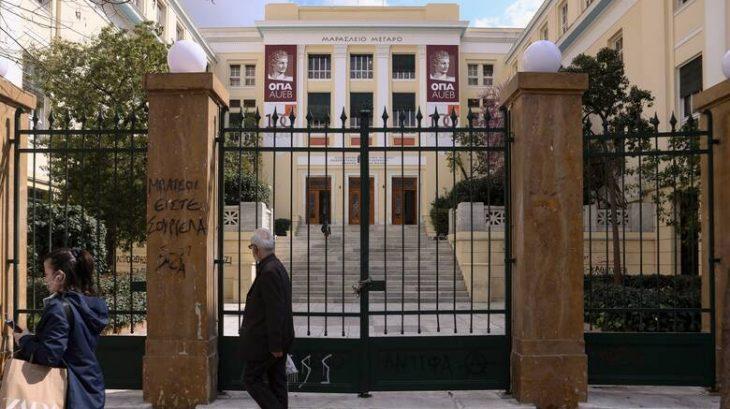 Σεκιούριτι στα πανεπιστήμια: Νέα έκτακτα μέτρα για την προστασία τους