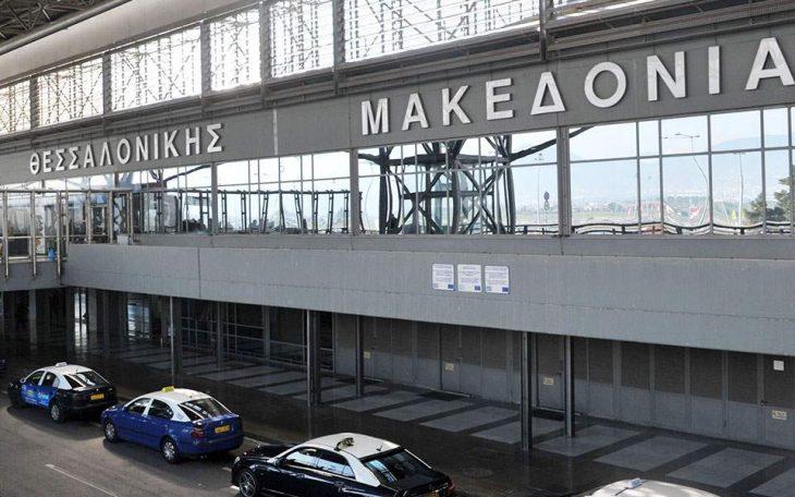 Αεροδρόμιο Θεσσαλονίκης: Notam για αναστολή πτήσεων έως 17/11/2020