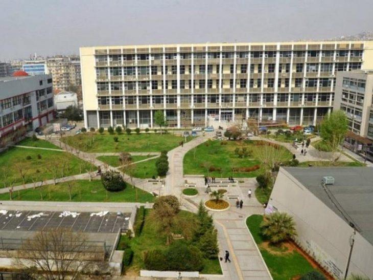 ΑΠΘ: Κλειστό θα παραμείνει το πανεπιστήμιο στις 16 και 17 Νοεμβρίου