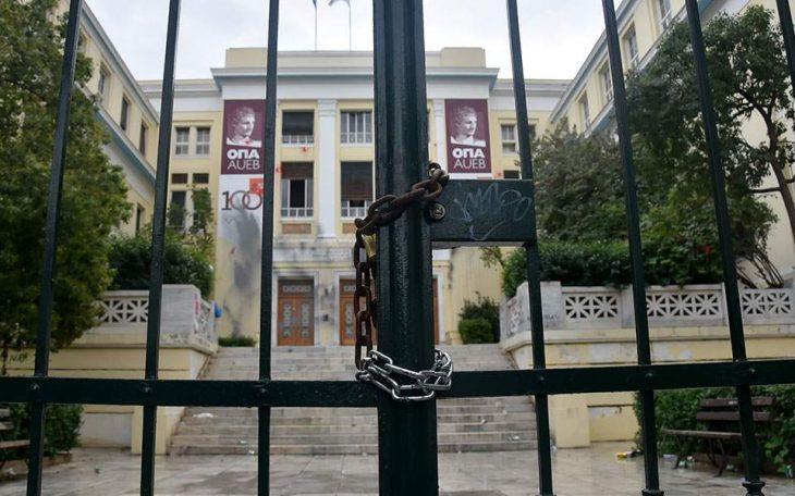 Κλείσιμο ΑΣΟΕΕ: Η ΑΣΟΕΕ κλείνει έως την Παρασκευή 6 Νοεμβρίου