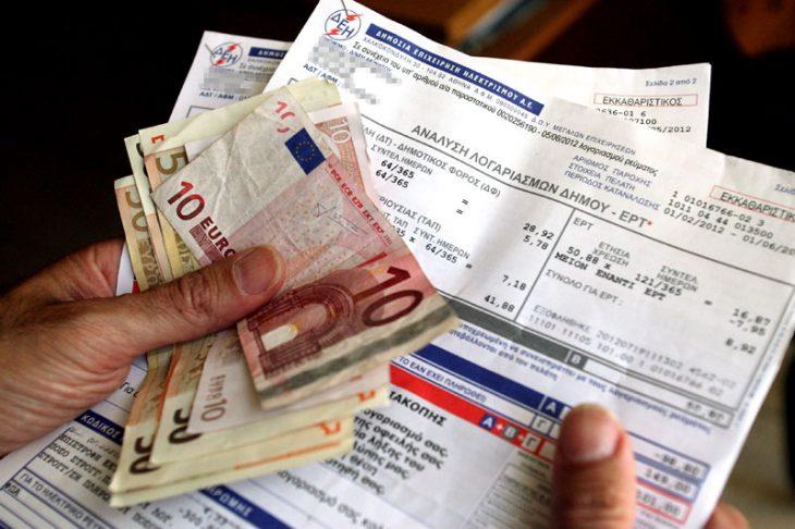 Λογαριασμοί ρεύματος: Δείτε εάν είστε δικαιούχοι επιστροφής χρημάτων
