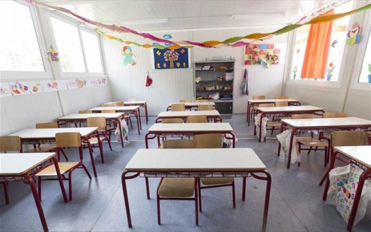 Κλείσιμο δημοτικών σχολείων: Τι προβλέπεται σε περίπτωση που κλείσουν