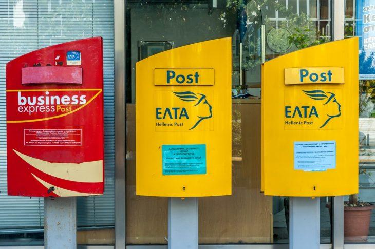 ΕΛΤΑ: Τα ελληνικά ταχυδρομεία θα λειτουργήσουν κανονικά στο lockdown