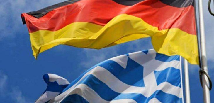Ταξιδιωτική προειδοποίηση: Για τα ταξίδια προς την Ελλάδα