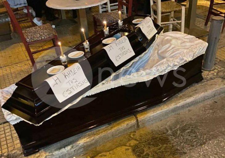 Εστίαση: Κατάστημα στου Ψυρρή με φέρετρο για την κηδεία την εστίασης