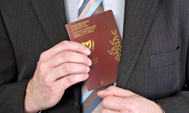 Golden Visa: Αλλάζουν δύο βασικές προϋποθέσεις για την έκδοσή της