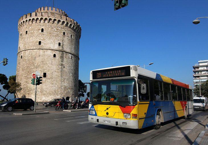 Θεσσαλονίκη λεωφορεία: Σχέδιο του ΟΣΕΘ για περιορισμό του κορονοϊού