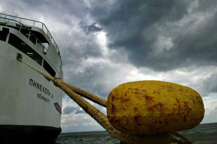 Απεργία ΑΔΕΔΥ: Δεμένα θα παραμείνουν τα πλοία αύριο 26/11 στη χώρα