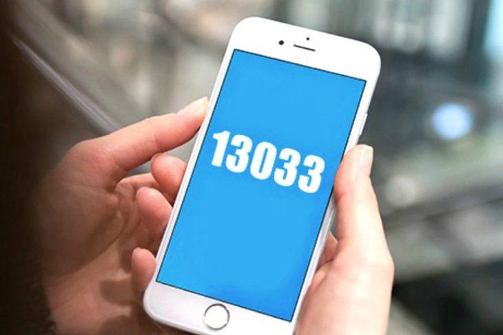 SMS στο 13033: Θα στέλνουμε μηνύματα για μετακινήσεις ως το Πάσχα