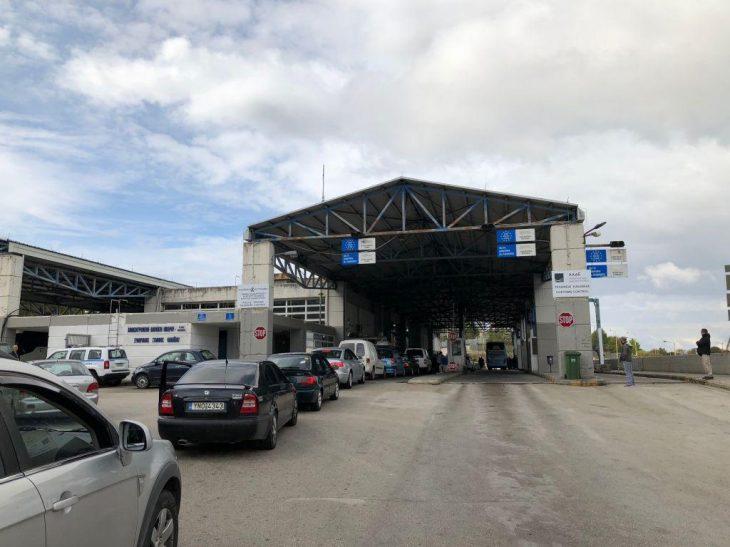 Σύνορα Κακαβιάς: Αλβανοί περνούν με πλαστά αρνητικά τεστ κορονοϊού