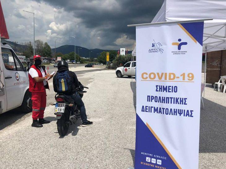 Κορονοϊός τεστ: Rapid test σε έξι περιοχές της Ελλάδας - Δείτε σε ποιες