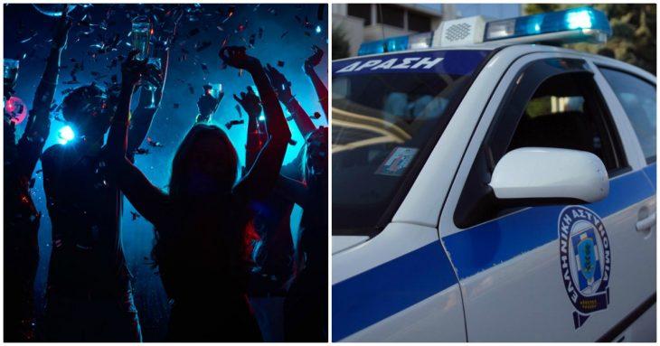 Θεσσαλονίκη lockdown: Πρόστιμα σε πάρτι γενεθλίων με έξι άτομα