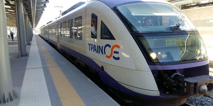 ΤΡΑΙΝΟΣΕ: Καταφθάνουν νέα τρένα στη γραμμή Αθήνα-Θεσσαλονίκη