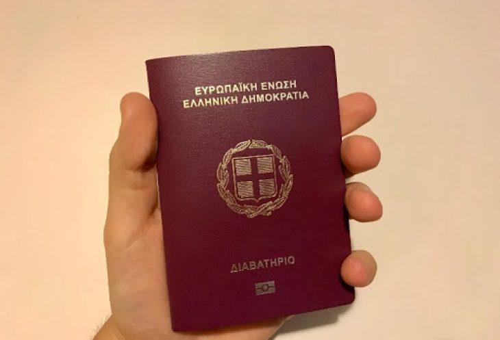 E-visa: 52 χώρες μαζί και η Ελλάδα μπορούν να επισκεφθούν τη Ρωσία