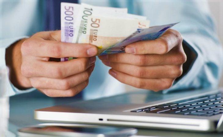 Επίδομα 400 ευρώ: Αύριο 27/11 ξεκινά η καταβολή των χρημάτων