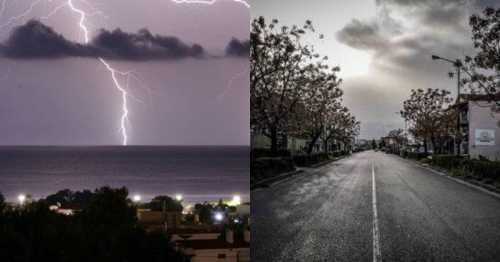 Καιρός Σαββατοκύριακο: Πρόγνωση καιρού για όλη τη χώρα