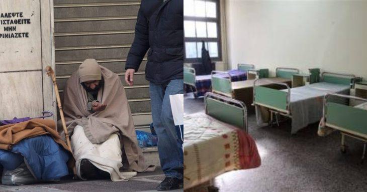 Πάτρα άστεγοι: Τρείς άστεγοι έχασαν την ζωής τους από κορονοϊό