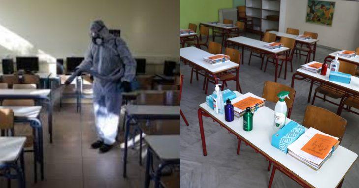 Σχολεία lockdown: Οι εισηγήσεις των ειδικών για το άνοιγμα των σχολείων