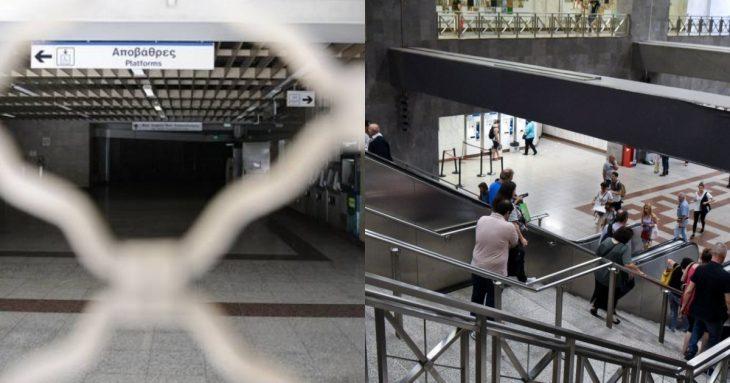 Κλειστοί σταθμοί μετρό: Κλειστοί 6 σταθμοί του Μετρό τη Κυριακή 6/12