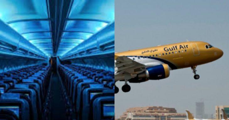 Gulf Air πτήσεις: Ξεκινούν πτήσεις Μπαχρέιν - Τελ Αβίβ