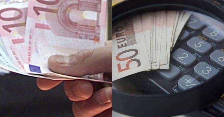 Επίδομα 534 ευρώ επιχειρήσεις: Κανονικά η καταβολή ανεξάρτητα από το click away