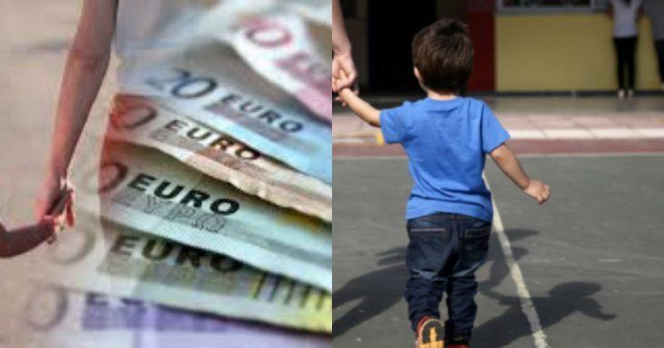 Επίδομα Α21: Πότε θα γίνει η πληρωμή για το επίδομα παιδιού