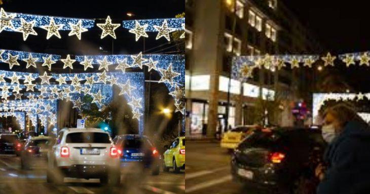 Χριστούγεννα νέα μέτρα: Αύριο η ανακοίνωση νέων μέτρων για μετακίνηση