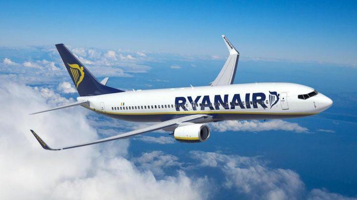 Πτήσεις Ryanair: Το 98% των πτήσεων έφτασαν εγκαίρως το Νοέμβριο