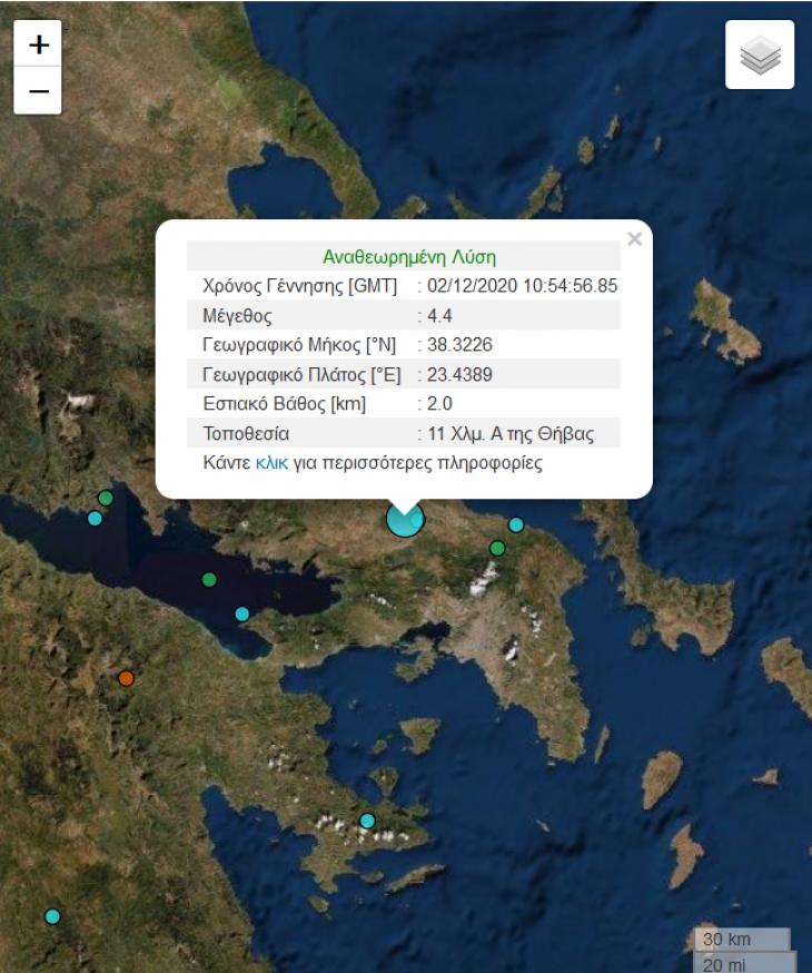 Σεισμός τώρα: Σεισμός 4,4 ρίχτερ έγινε αισθητός πριν λίγο στην Αθήνα