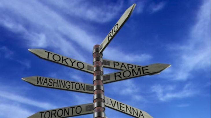 Παγκόσμιος Οργανισμός Τουρισμού: Πώς θα γίνονται τα ταξίδια το 2021