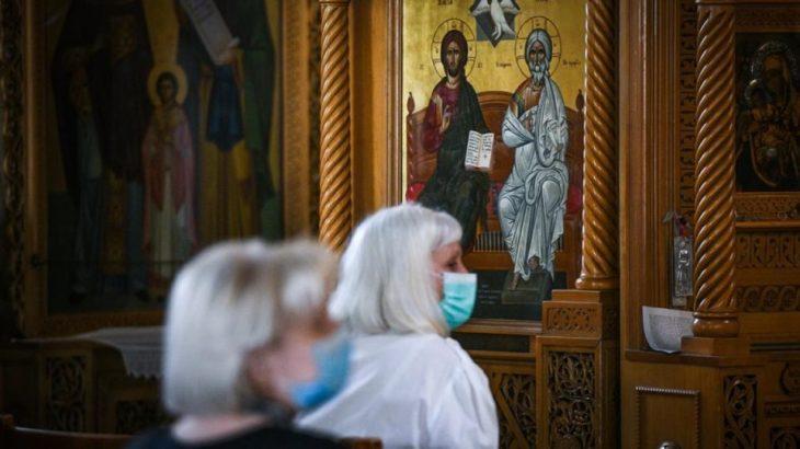 Πρόστιμο Θεσσαλονίκη: Πρόστιμο σε ιερέα που τελούσε Θεία Λειτουργία