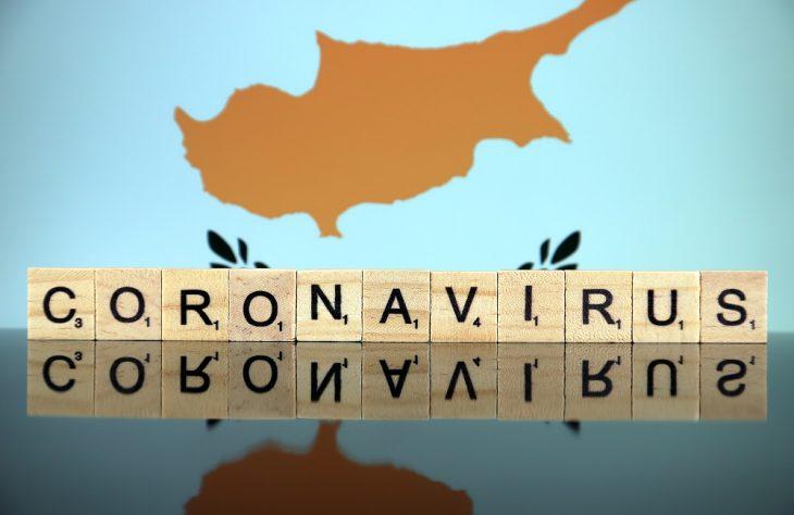 Κορονοϊός Κύπρος: Νέα αυστηρότερα μέτρα θα ισχύσουν από τις 11/12