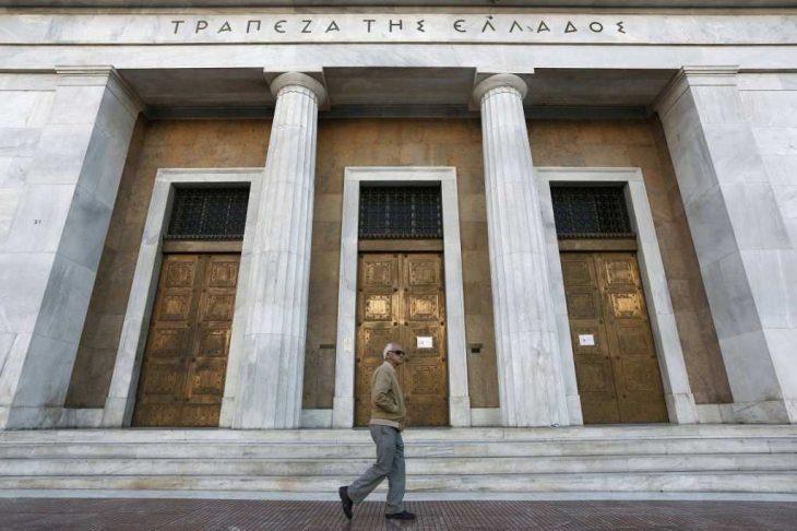 Τράπεζα της Ελλάδας: -77% στις εισπράξεις από ταξιδιωτικές υπηρεσίες
