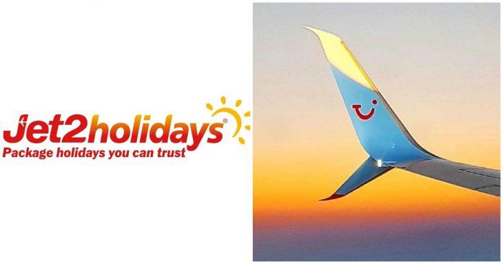 TUI και Jet2holidays: Επιτρέπουν την αλλαγή διακοπών χωρίς χρέωση